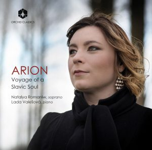 Arion Voyage of a Slavic Soul